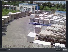 工厂直销优质玻镁防火板