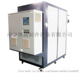 南京冷热一体机组 南京冷热一体模温机 冷热一体机