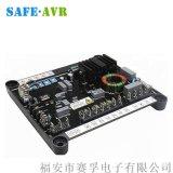 M40FA640A柴油发电机控制调压板AVR