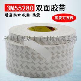3M55280 PVC双面胶