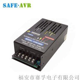 CHR-1445发电机组配件全自动浮充充电器