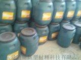 廣東珠海高滲透改性環氧樹脂防水塗料