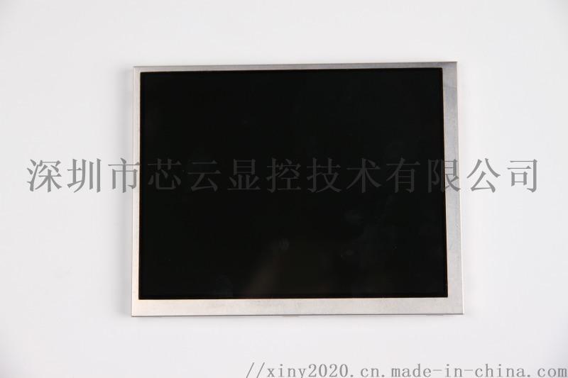 5.7寸工业彩屏