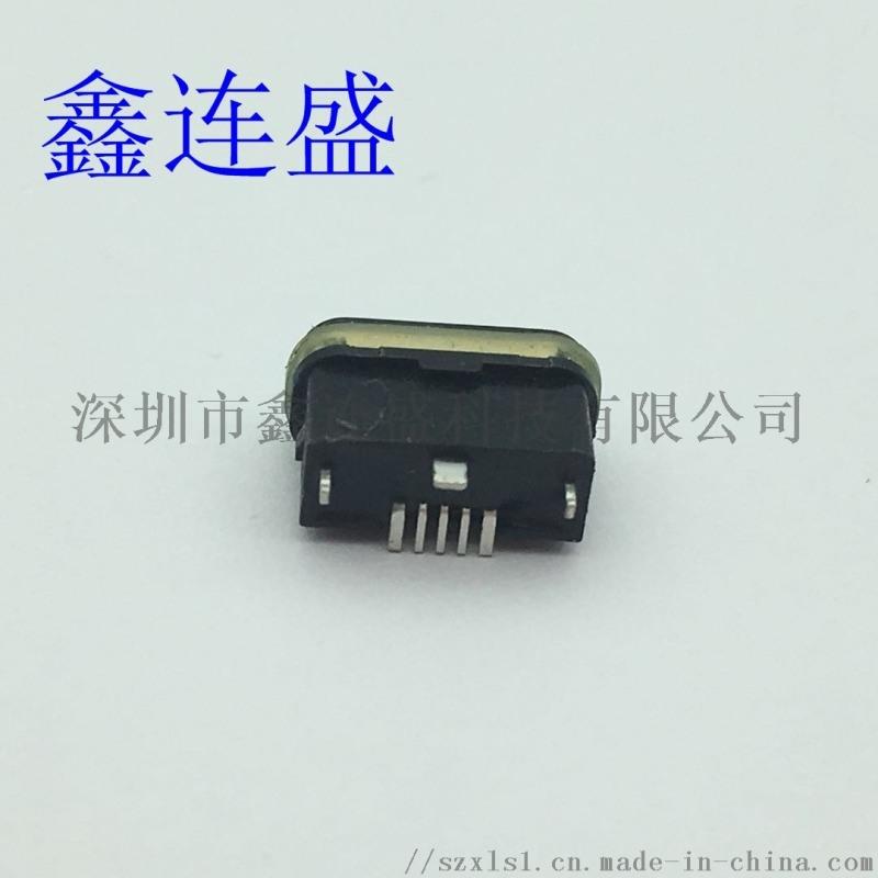 MICRO USB防水母座180度 立貼