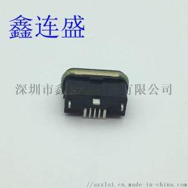 MICRO USB防水母座180度 立贴