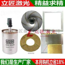 6063铝合金激光焊接 机器人激光焊接机 厂家直供