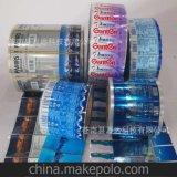 洗铝标签1 标签洗铝2 洗铝加工