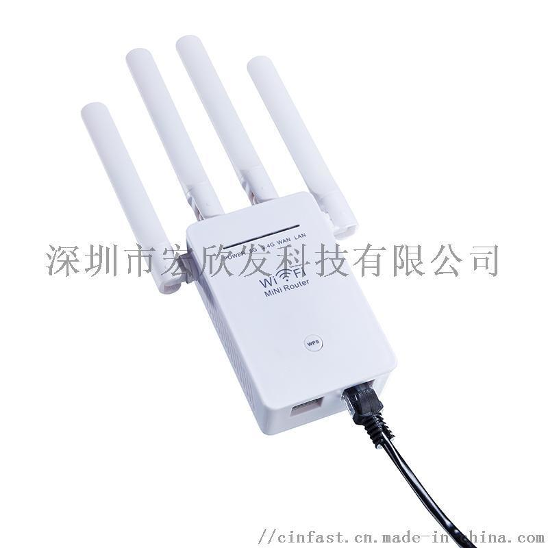 中繼器1200M無線WIFI放大器雙頻路由wifi擴展器5G信號增強器跨境