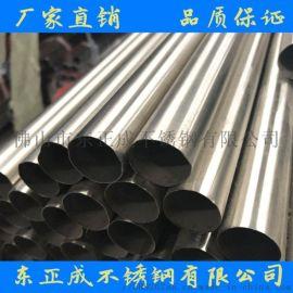 江西不锈钢装饰管,304不锈钢装饰管