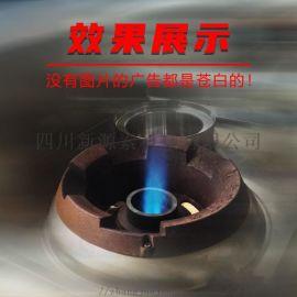 河南植物油燃料环保甲酯燃料流动酒碗灶供应
