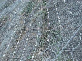 河北边坡防护网生产厂家