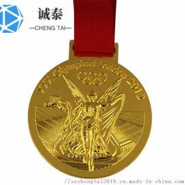 合金比赛奖牌定制,体育纪念奖章生产,浙江奖牌生产