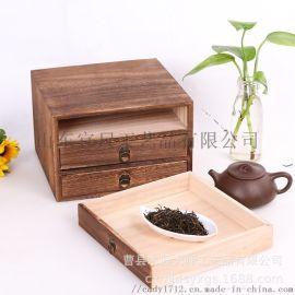 木质三层抽屉式茶叶盒普洱茶袋收纳木盒