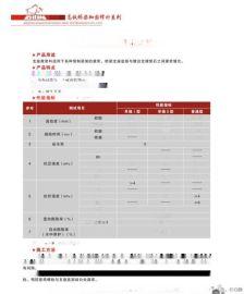 天津桥梁支座灌浆料北京高强灌浆料厂家