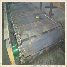 不锈钢链板输送机图片 链板式排屑机内部 Ljxy