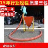 软管式抽粉机 弹簧式上料机Lj1 可弯曲抽粮机