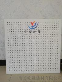 硅酸钙防火板 墙面保温硅酸钙板