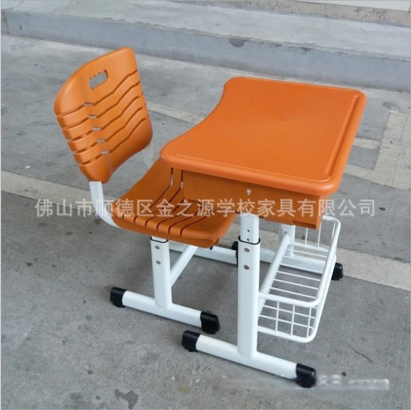 廠家直銷善學學生課桌椅,升降帶書網環保塑料課桌椅