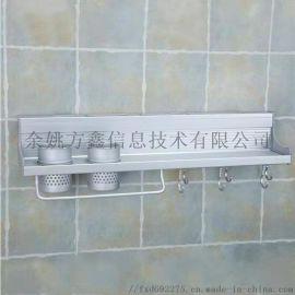 置物架 厨房五金多功能挂件挂钩收纳壁挂式刀架铝合金