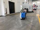 优尼斯厂家直销工厂车间洗地机厂房工业拖地机电动