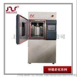 SHK-B203  氙灯老化箱  人工加速老化箱