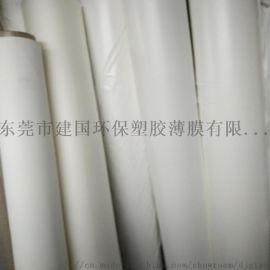 【厂家直销】婴儿童用布料复合TPU膜