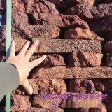 火山石板材 黑洞石板 火山岩板材 装饰用火山石板