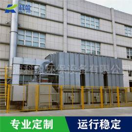 RTO蓄熱式熱氧化設備 科盈專業生產廠家