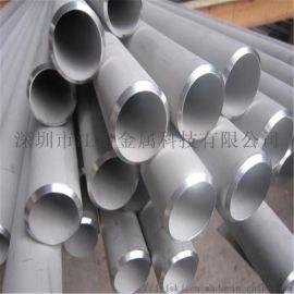 6061铝管 精抽铝棒 规格齐全