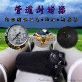嘉兴压力表橡胶水堵DN1200批发零售厂家现货供应