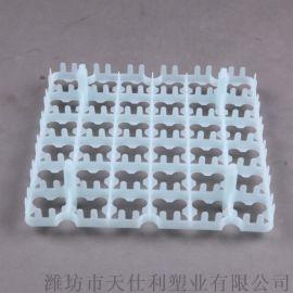 厂家供应36枚种蛋托耐高温蛋托疫苗用蛋托孵化蛋托