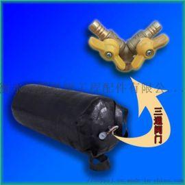 橡胶气囊内模DN300信誉第一厂家