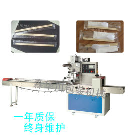 全自动筷子包装机专业制造打包机