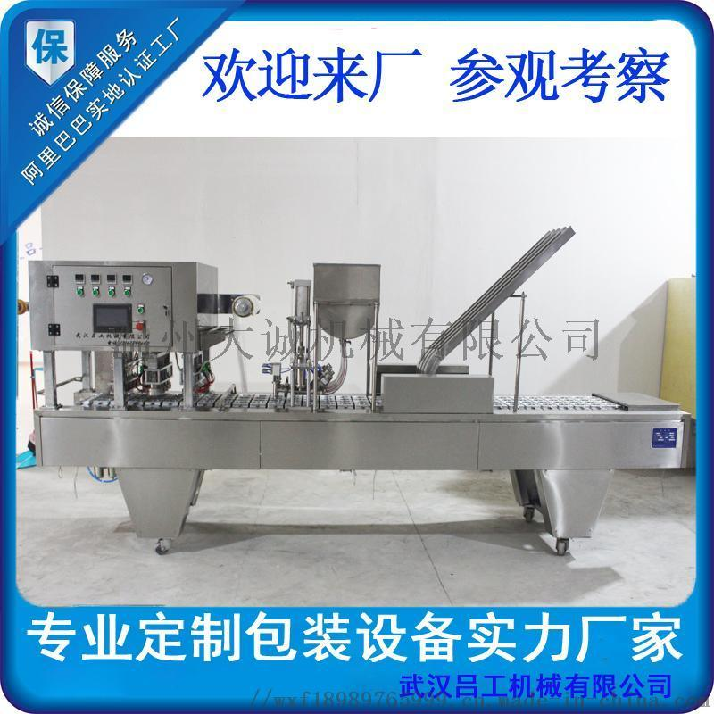 除湿盒灌装封口机认准大诚机械13年定制设备厂家
