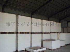 陶瓷纤维挡火板工业窑炉耐火隔热板