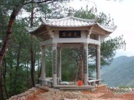 园林古建工程、石雕凉亭、石亭子、旅游景区石雕凉亭