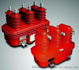 LZZBJ-电流互感器 JDZX-电压互感器