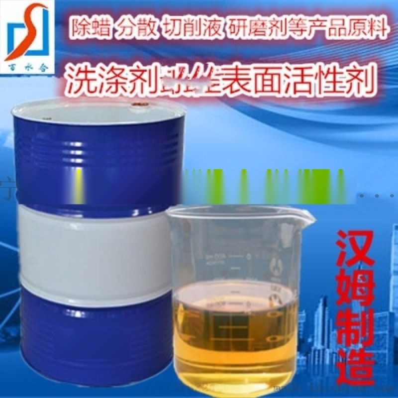 通用玻璃清洗劑原料   油酸酯EDO-86