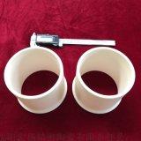 高温高压绝缘陶瓷用 电极陶瓷护套管 氧化铝陶瓷
