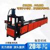重庆秀山全自动小导管打孔机数控小导管冲孔机