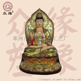 三十三观音化身 优质玻璃钢观音菩萨佛像 彩绘贴金
