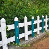绿地PVC草坪护栏户外绿化围栏塑钢花园庭院栅栏