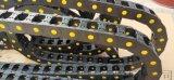 工程尼龍塑料拖鏈 滄州嶸實尼龍塑料拖鏈