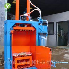 废纸皮压块打包机 废金属压块机 秸杆稻草打包机图片