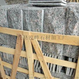 天然文化石厂家|灰色文化石厂家|牡丹红文化石厂家