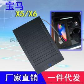 深圳厂家车载无线充电器手机无线车充