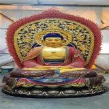 木雕释迦牟尼佛像定做 玻璃钢三宝佛一佛两弟子厂家