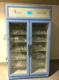 立式恒温冰箱