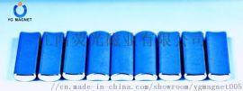磁钢-荧光磁业-专业供应商-可定制