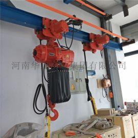 车间作业环链电动葫芦3吨 链条式电动提升机